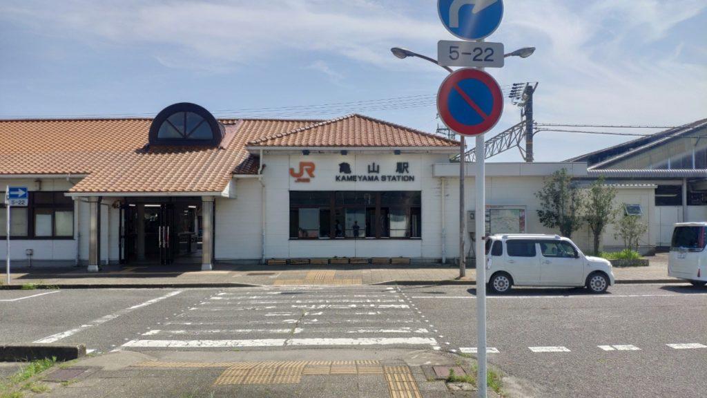 亀山駅 三重県