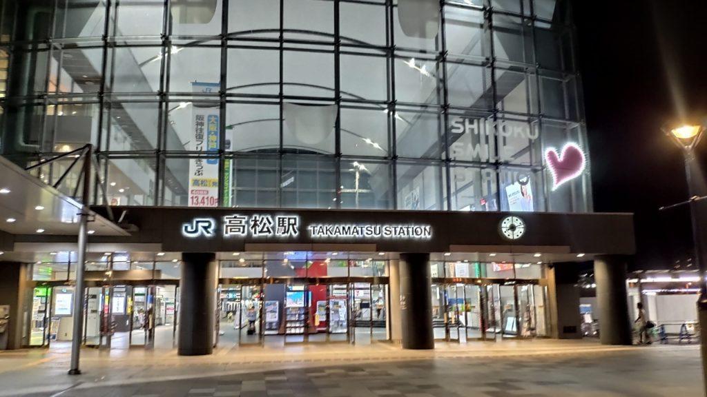 高松駅のロゴ 夜の風景