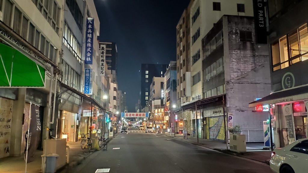 夜の名古屋の街