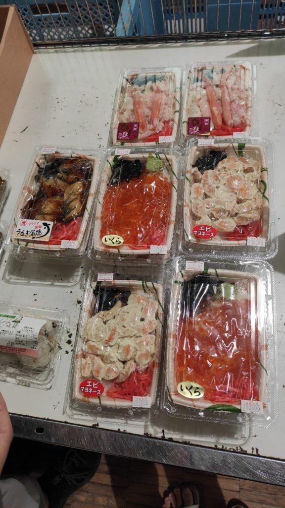 山口の道の駅で海鮮丼が売っていました