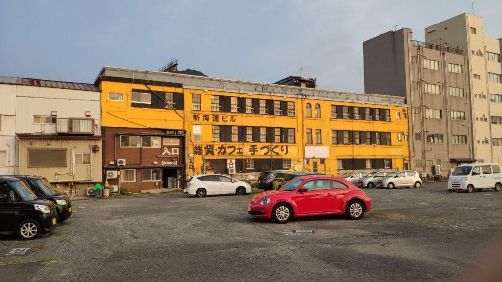 門司港付近、黄色い建物はなんだ