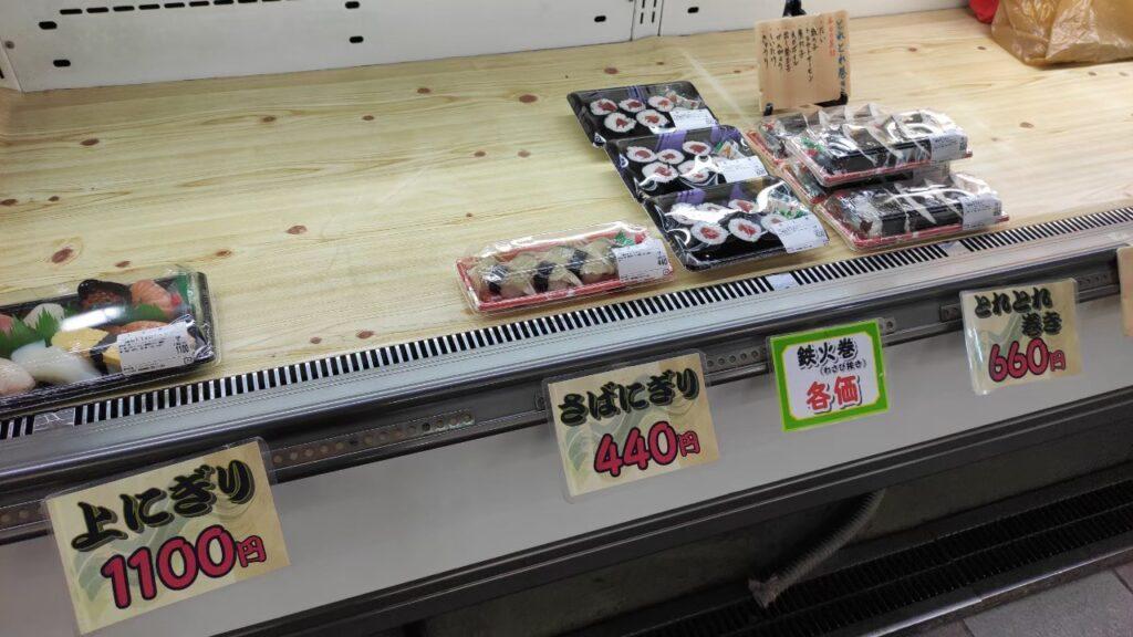 舞鶴のとれとれセンターのお寿司たち