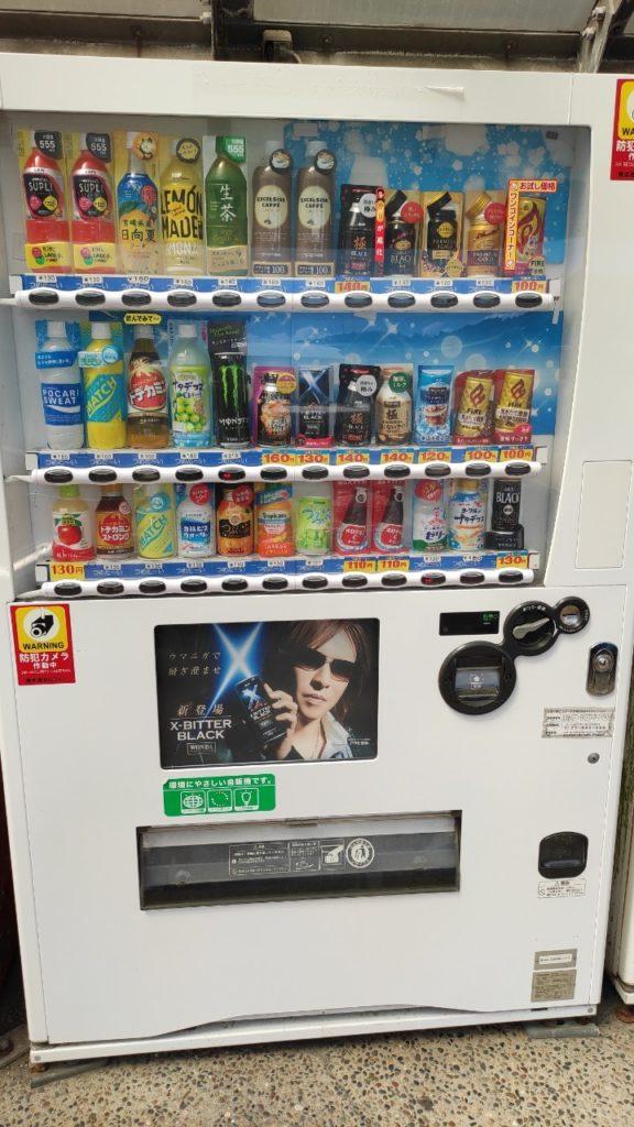 道の駅 伊万里の自動販売機