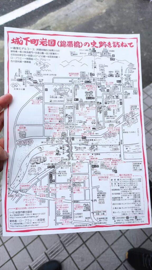 城下町岩国(錦帯橋)の史跡を訪ねて