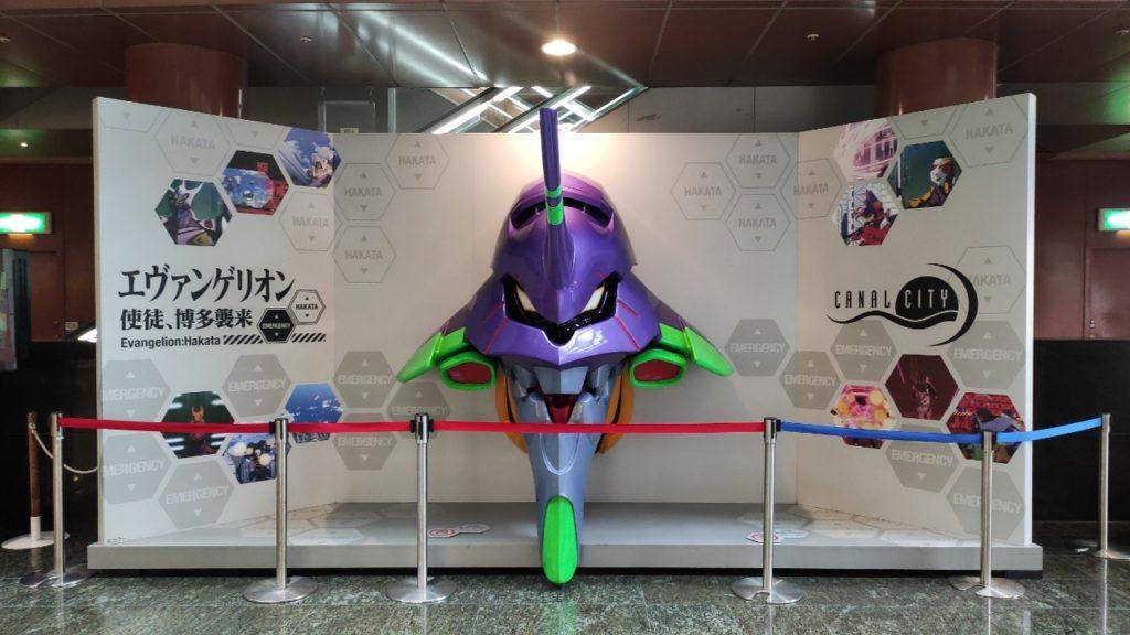 福岡博多のキャナルシティの中にエヴァンゲリオンショップがありました