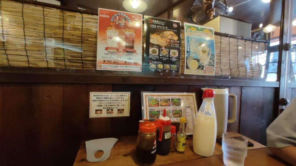 広島お好み焼き屋さんの長田屋