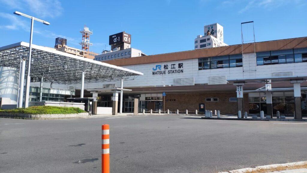 島根の松江駅