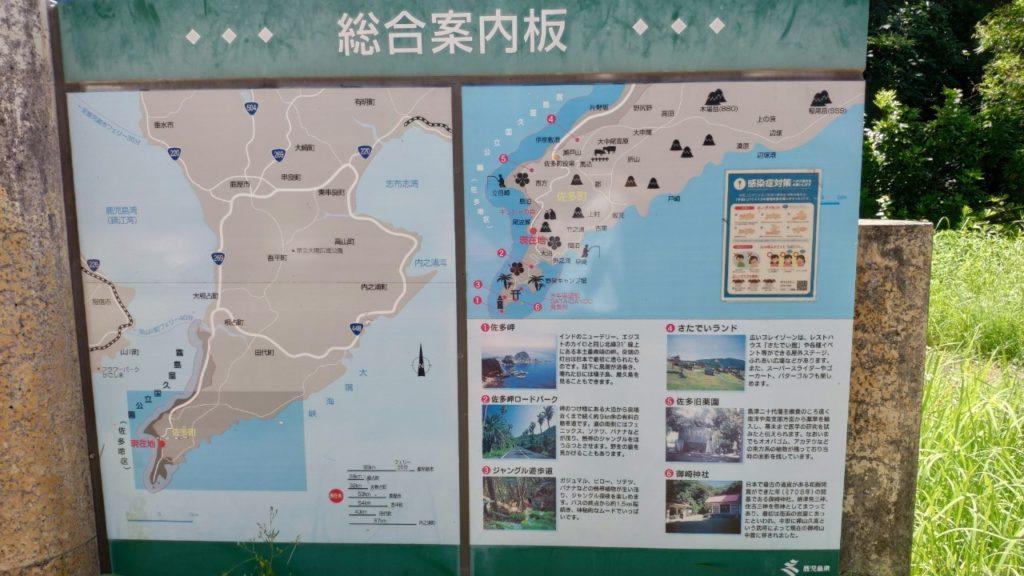 佐多岬まで行く海沿いの道の途中にトイレがありました