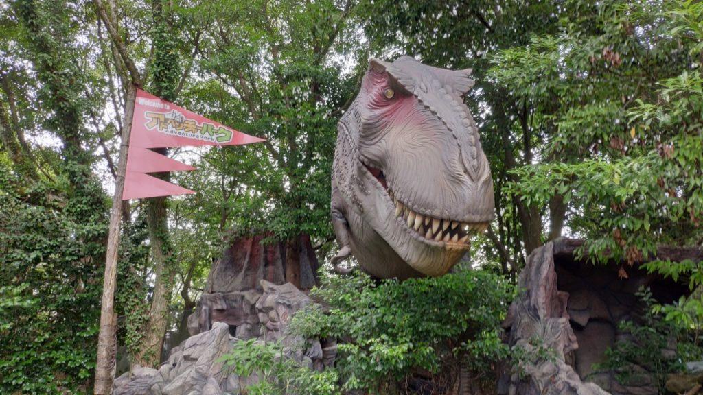 ハウステンボス、恐竜