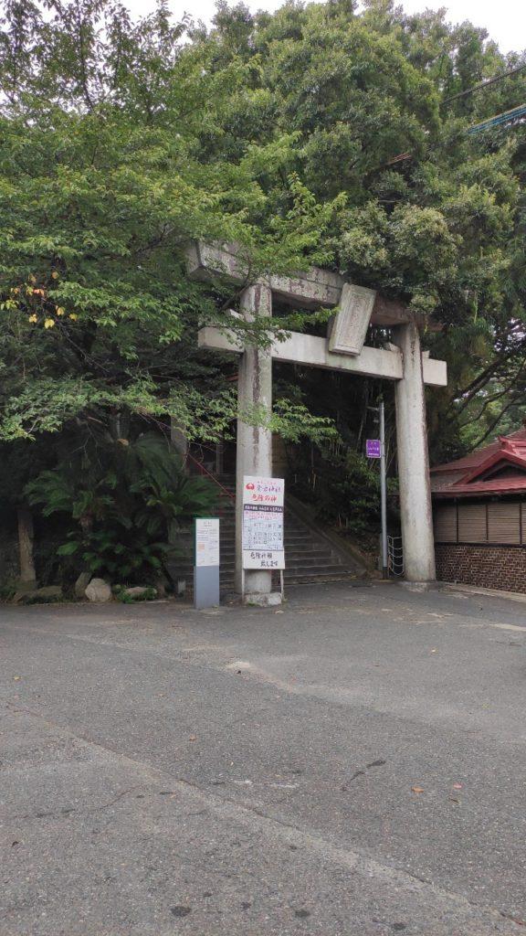 福岡愛宕神社