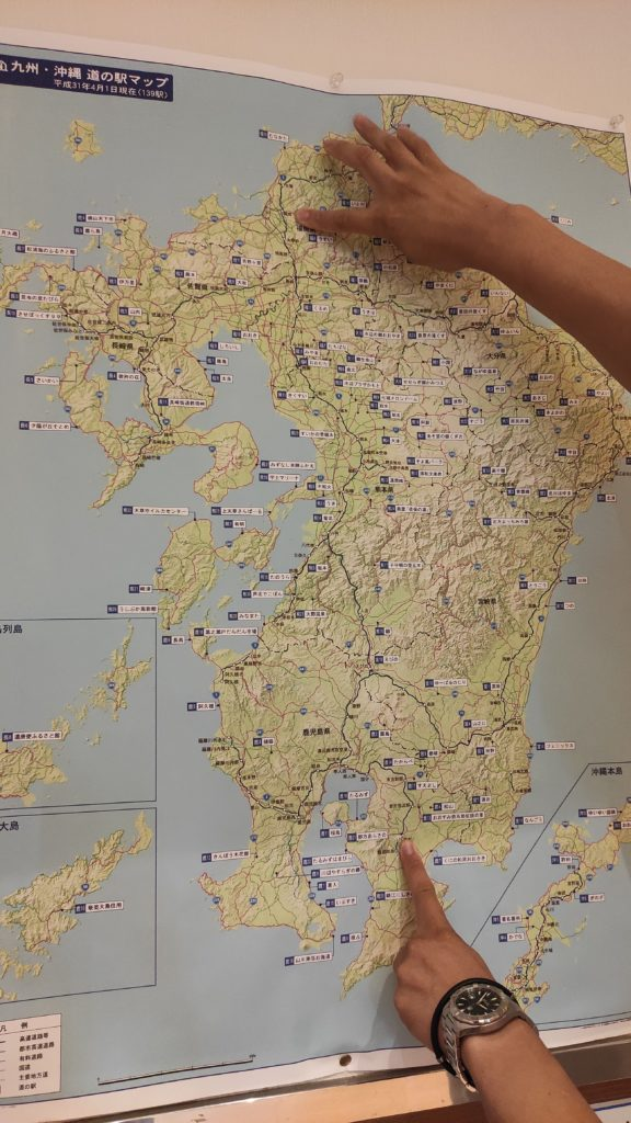 道の駅あらさの 鹿児島県 九州道の駅マップ