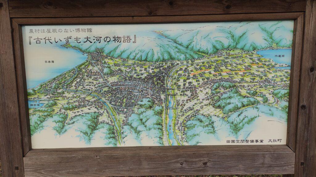 出雲大社地図