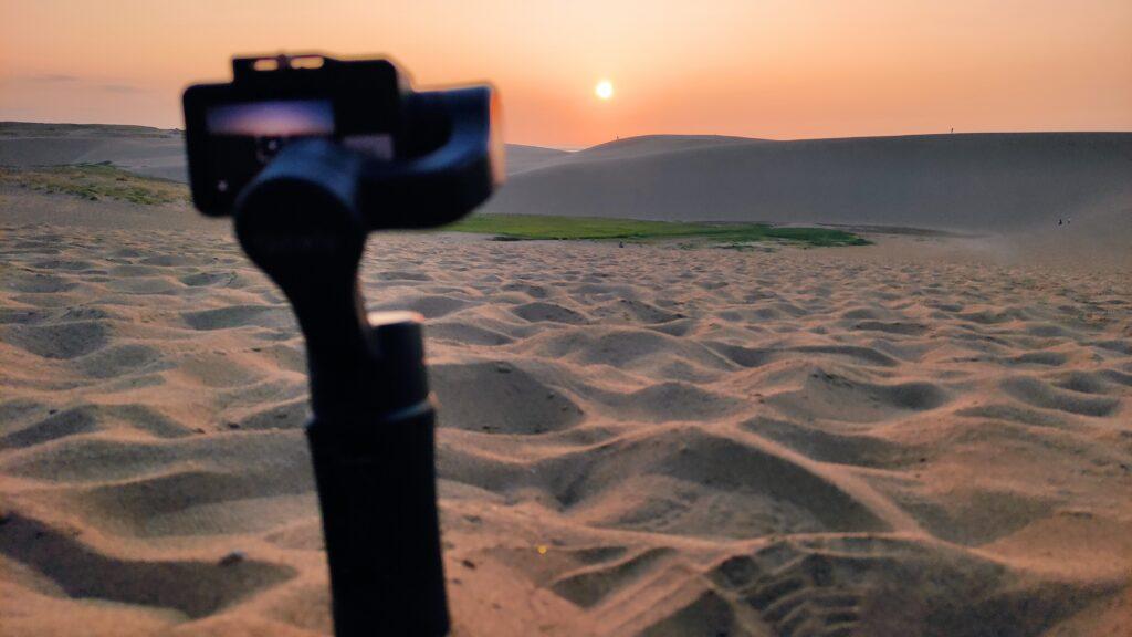 砂丘とスタビライザー