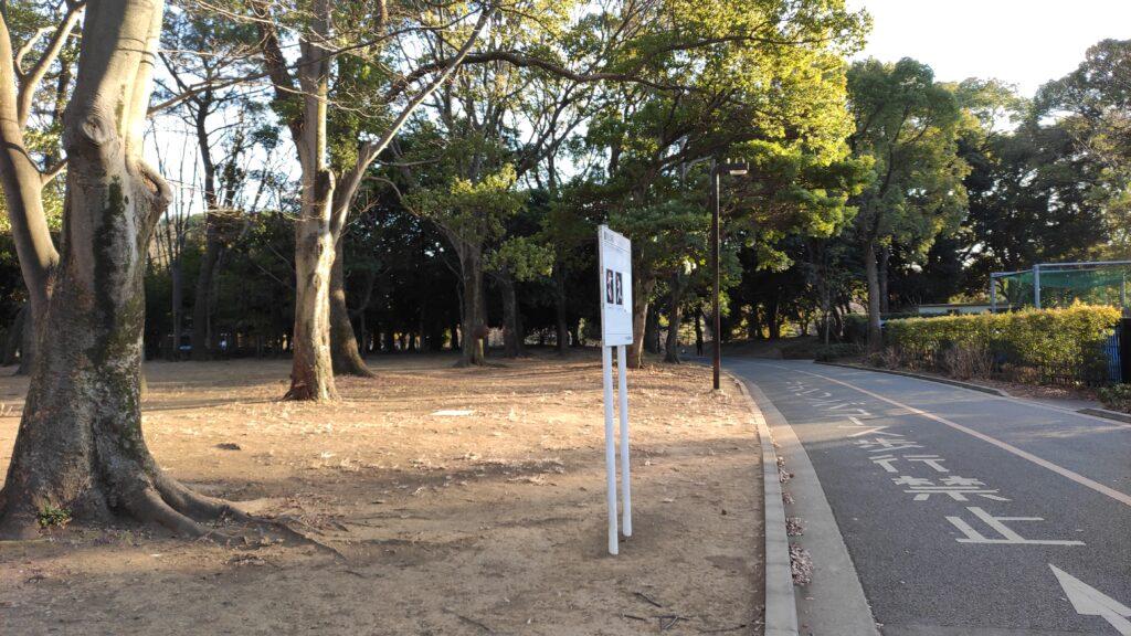 代々木公園のサイクリングロード