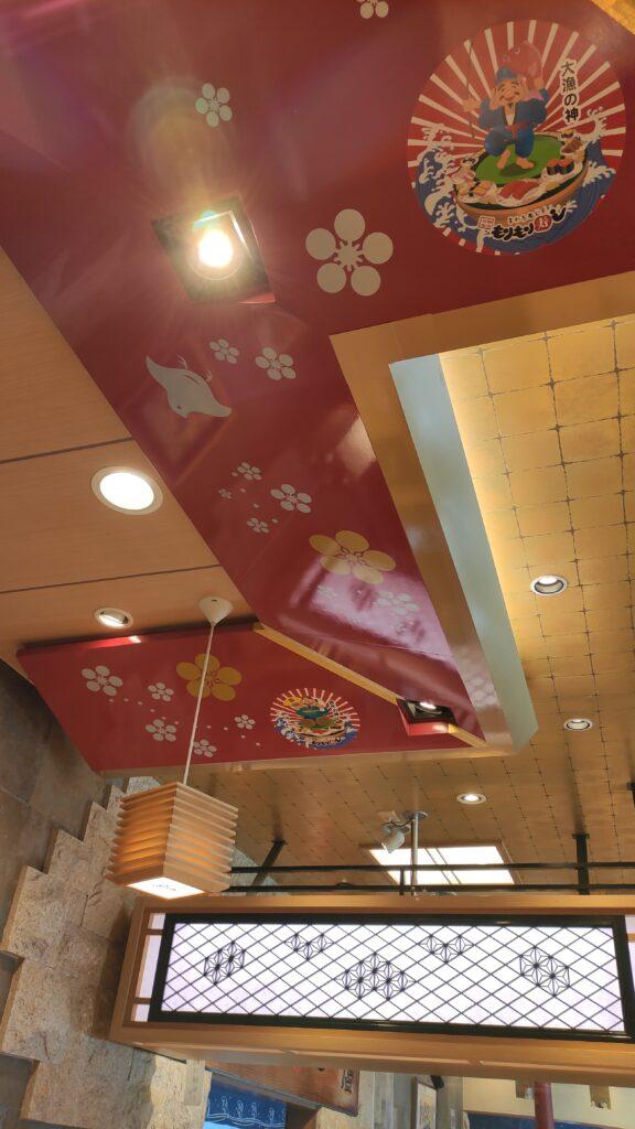 もりもり寿司の天井