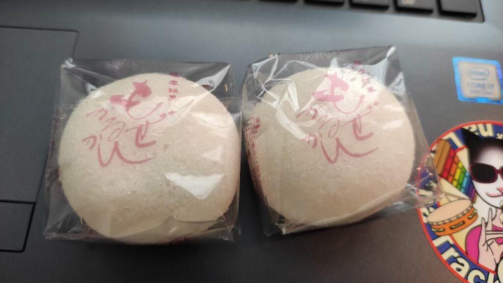 鹿児島の薩摩銘菓かるかん