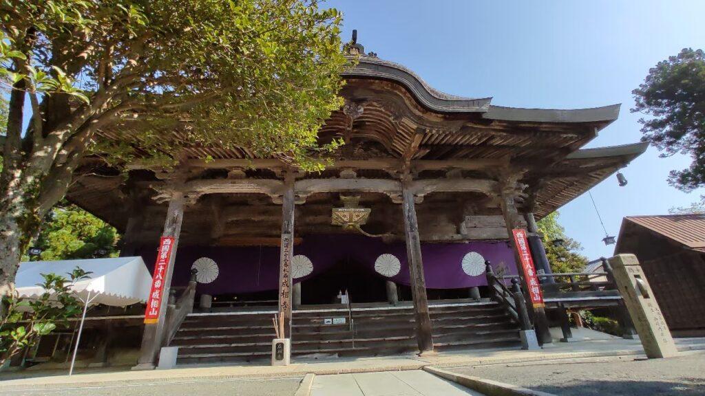 海の京都、成相寺