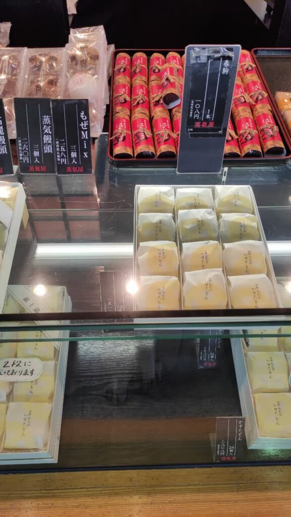 鹿児島銘菓軽羹屋さん