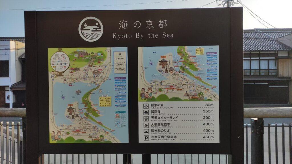 海の京都のマップ