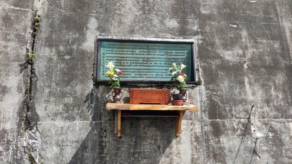 黒部ダムの献花台
