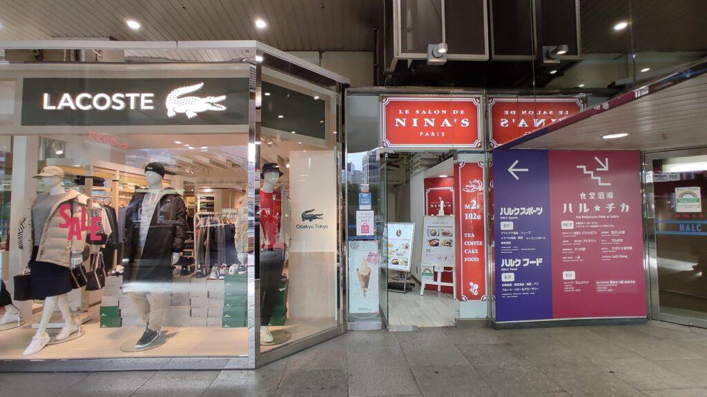 NINA'S Marieantoinette の店舗