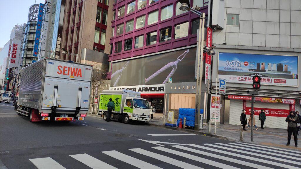 新宿本店 高野フルーツパーラー
