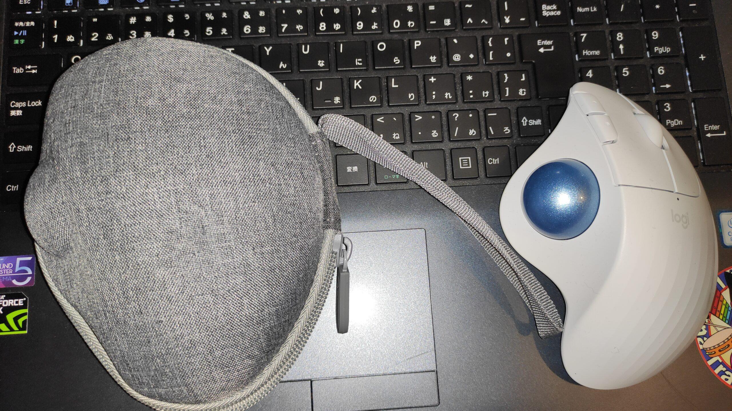 ロジクールのマウスm575にピッタリハマる専用ケース