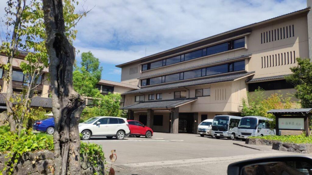 花咲くいろはの聖地 百楽荘の新館いろはとして新たにオープン。アニメではふくや旅館