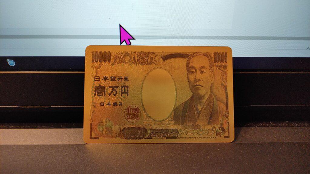 上野のヤマサンからもらった、金色のトランプカード